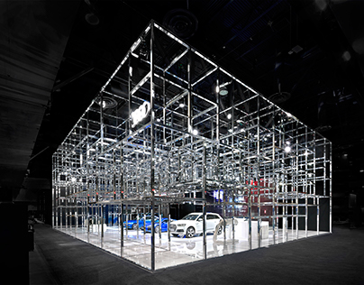 Audi Nexus | CES 2016