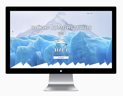 Design for HYLA