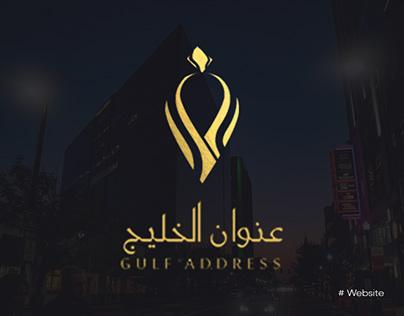 Gulf Address