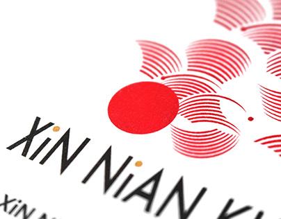 XIN NIAN KUAILE Taiwan 2017