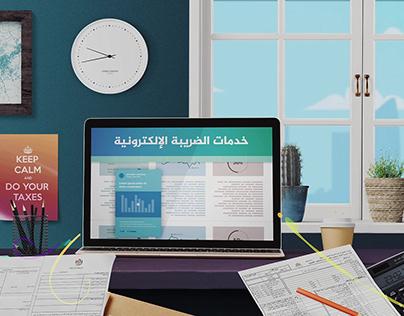 Income & Sales Tax Online Services Explainer
