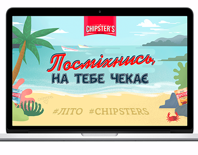 Snack Production UGC Promotion Landing page & pre-rolls