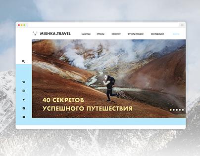 Web Design for a Travel Company