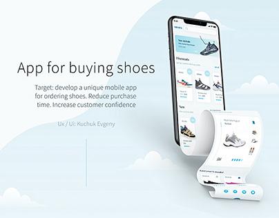 Shoe ordering app