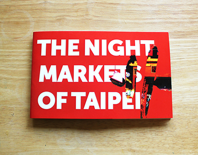Magazine: The Night Markets of Taipei