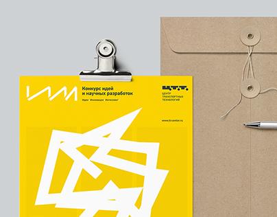 Ideas. Innovation. Intelligence. branding