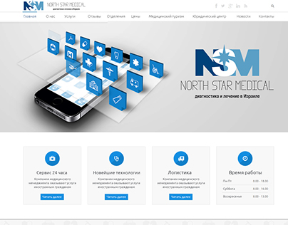 North Star Medical