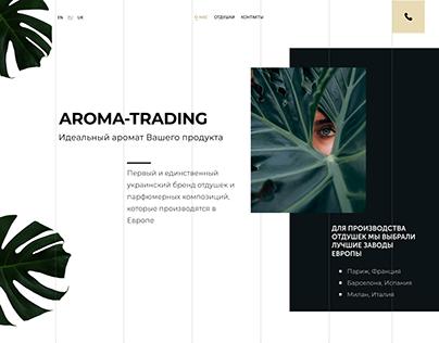 Aroma landing page