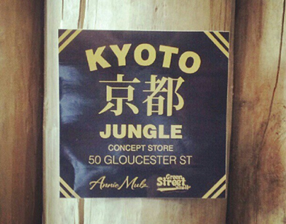 Kyoto Jungle Concept Store