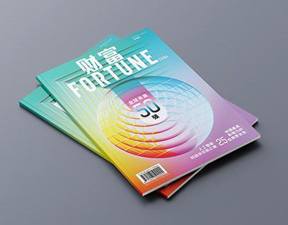 FORTUNE China   Future 50