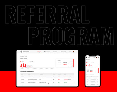 Referral program and landing page