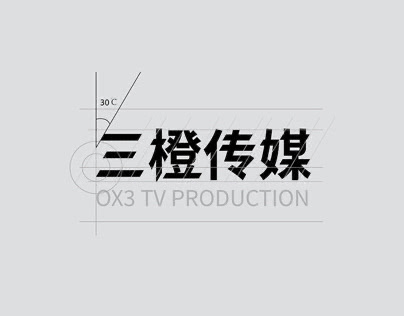 OX3 TV PRODUCTION