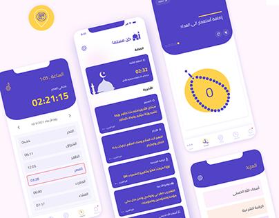 Be Muslim mobile app UI/UX design