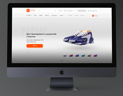 Webshop sneakers
