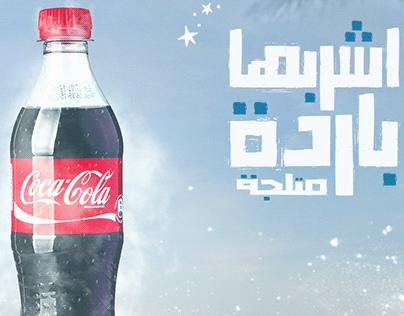 social media Design (coca cola)