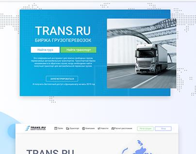 Когда сложно определиться....TRANS.ru