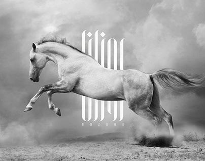 Rozana Equestrian Club