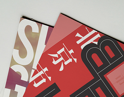 Typographic Odyssey | Chinese Cities