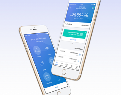 Leumi Bank | Banking App POC