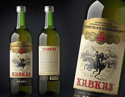 "Fruit Wine ""KAVKAZ"" Super economy category"