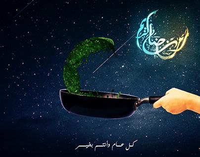 Ramadan Social-Media