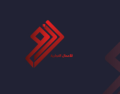 Ruzam for Commercial Business's logo