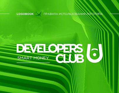 Logobook DEVELOPERS CLUB / 2018
