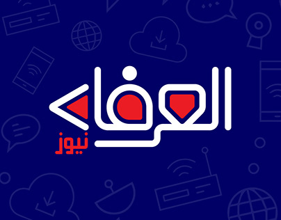 شعار العرفان نيوز - Alerfan news