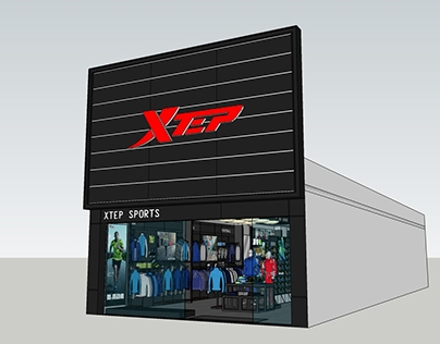 Xtep Shop - Dammam