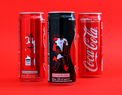 COCA-COLA Summer Limited Edition Cans   Packaging