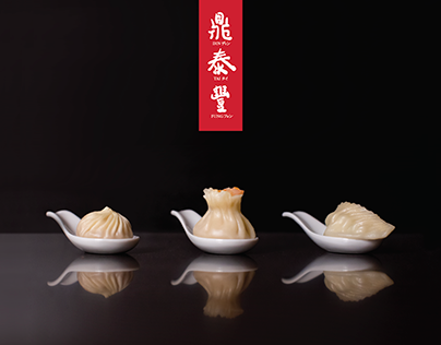 Posters & Signages Design for Din Tai Fung