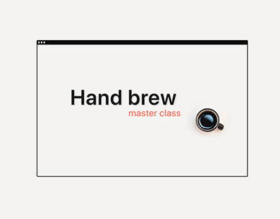 Landing page for Hand brew master class