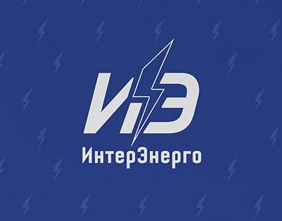 InterEnergo — Logo, Identity Design