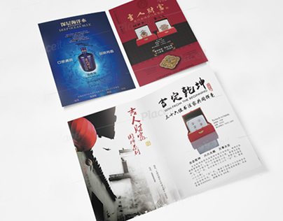 Commercial design: Two bio-fold A5 brochure mockups