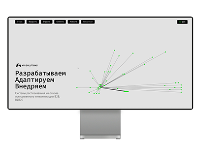 NVI Solutions