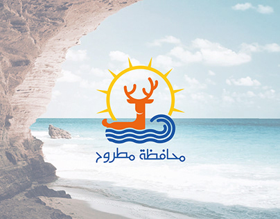 Matrouh Governorate   City Branding