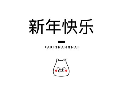 Nouvel An Chinois - Parishanghai