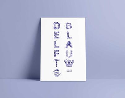 Nederland x Japan: Delfts Blauw