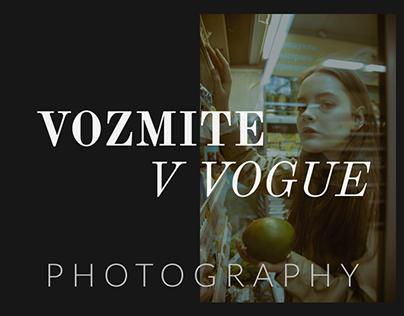 Fashion Style Photographer Portfolio Website