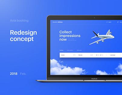 Saratov Airlines — redesign concept