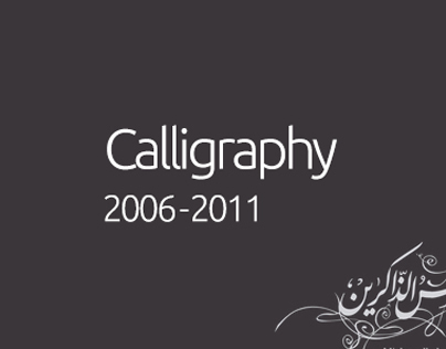 Calligraphy   2006-2011
