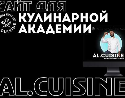 Al.Cuisine - Webcite