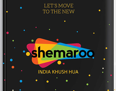 Shemaroo new logo launch