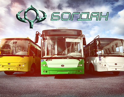 Calendar for Bogdan Motors