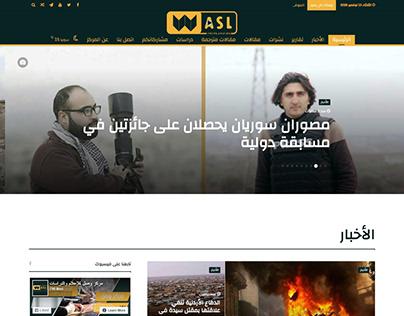 موقع مركز وصل للإعلام والدراسات