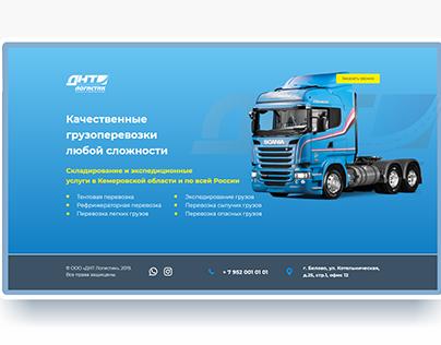 Minimalistic website for transport company