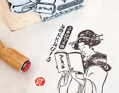 Studio Hoekhuis Stamps & Riso Prints