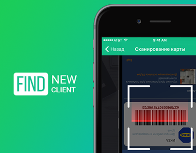 Find New Client Apps