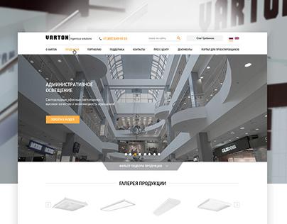 VARTON | Web Design