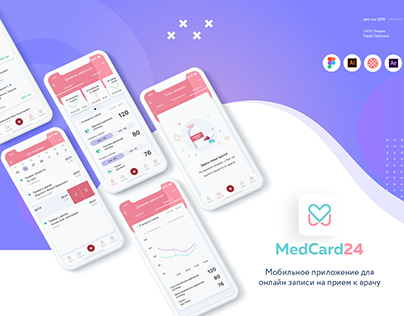 MEDCARD24 - Medical mobile app UX/UI
